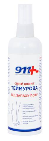 911 Спрей Теймурова від запаху поту для ніг 150 мл 1 флакон