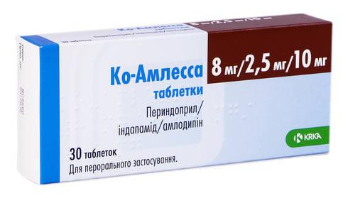 Ко-Амлесса таблетки 8 мг/2,5 мг/10 мг  30 шт