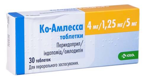 Ко-амлесса таблетки 4 мг/1,25 мг/5 мг  30 шт