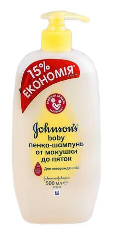 Johnson's Baby Піна-шампунь Від маківки до п'ят з дозатором 500 мл 1 флакон
