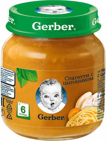 Gerber Пюре Спагетті з курчам з 6 місяців 125 г 1 банка