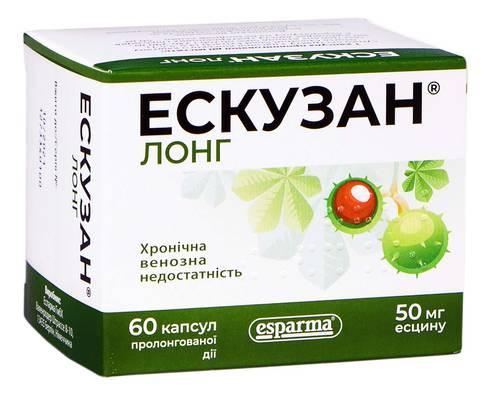 Ескузан Лонг капсули 50 мг 60 шт