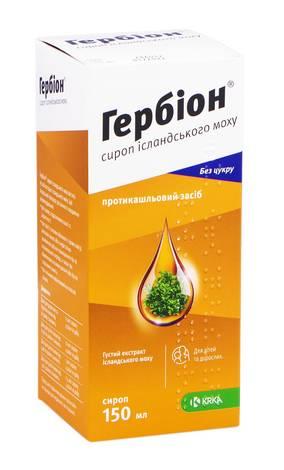 Гербіон сироп ісландського моху сироп 150 мл 1 флакон