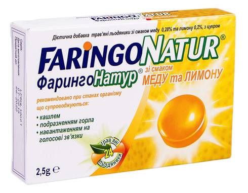 ФарингоНатур зі смаком меду та лимону льодяники 24 шт