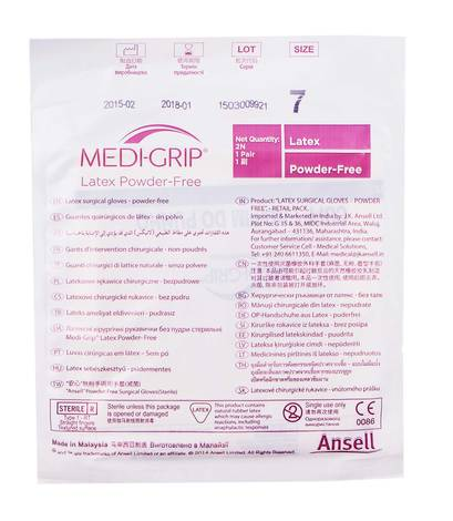 Ansell Medi-Grip PF Рукавички хірургічні латексні стерильні без пудри розмір 7 0 пара