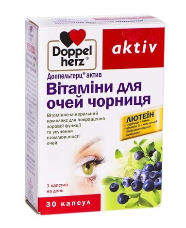 Doppel herz aktiv Вітаміни для очей чорниця капсули 30 шт