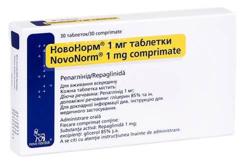 Новонорм таблетки 1 мг 30 шт