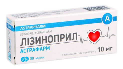 Лізиноприл Астрафарм таблетки 10 мг 30 шт