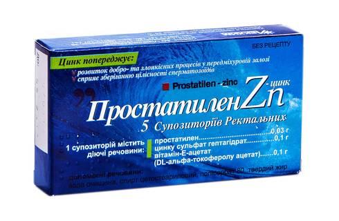 Простатилен-цинк супозиторії ректальні 5 шт