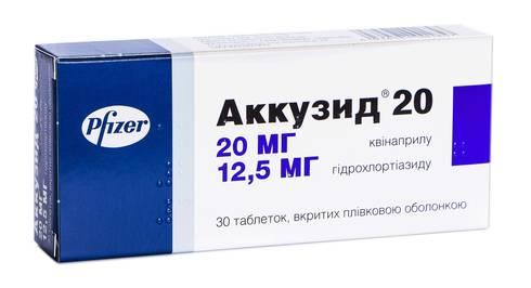 Аккузид таблетки 20 мг/12,5 мг  30 шт