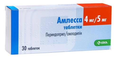 Амлесса таблетки 4 мг/5 мг  30 шт