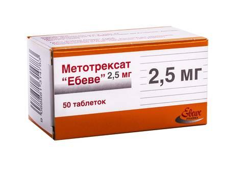 Метотрексат Ебеве таблетки 2,5 мг 50 шт