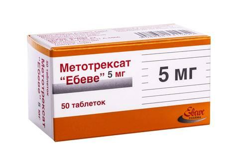 Метотрексат Ебеве таблетки 5 мг 50 шт