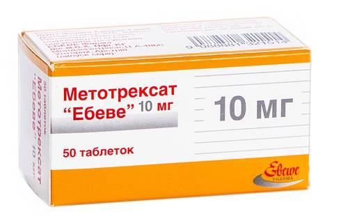 Метотрексат Ебеве таблетки 10 мг 50 шт