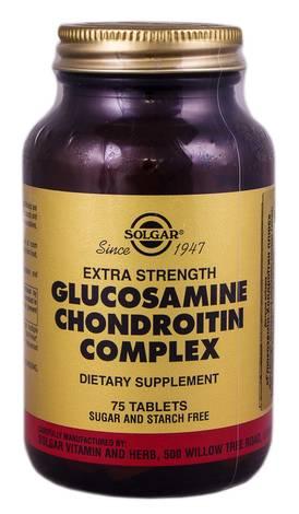 Solgar Глюкозамін-Хондроїтин плюс таблетки 75 шт