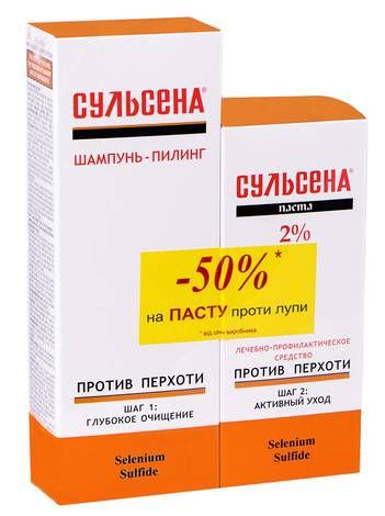 Сульсена шампунь-пілінг 150 мл + паста 2% 75 мл 1 набір