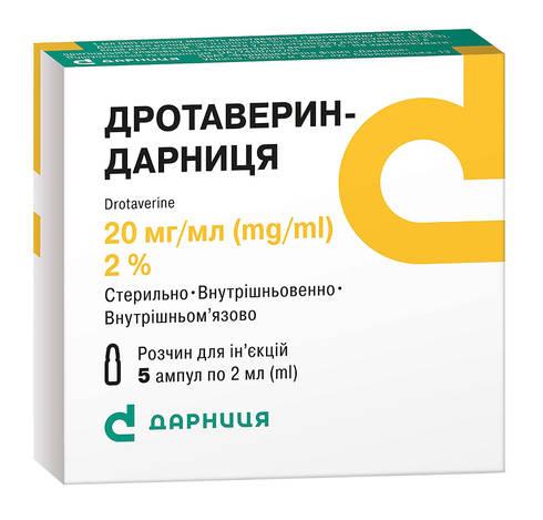 Дротаверин Дарниця розчин для ін'єкцій 2 % 2 мл 5 ампул