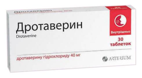 Дротаверин таблетки 40 мг 30 шт