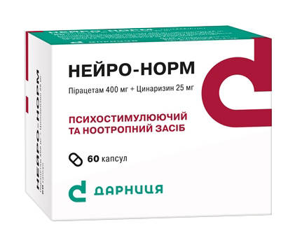 Нейро-Норм капсули 60 шт
