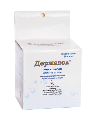 Дермазол шампунь 20 мг/мл 8 мл 20 саше