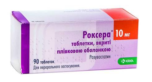 Роксера таблетки 10 мг 90 шт