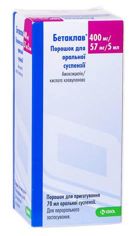 Бетаклав порошок для оральної суспензії 400 мг/57 мг/5 мл  1 флакон