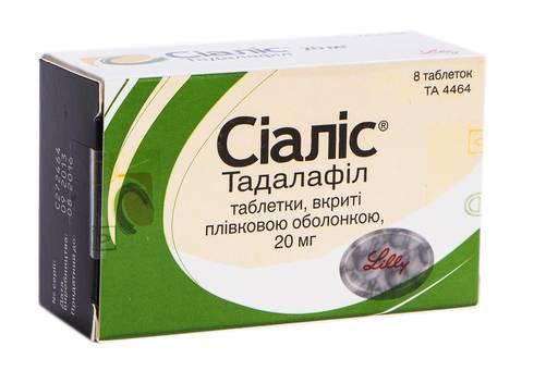 Сіаліс таблетки 20 мг 8 шт