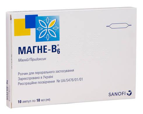 Магне B6 розчин оральний 10 мл 10 ампул