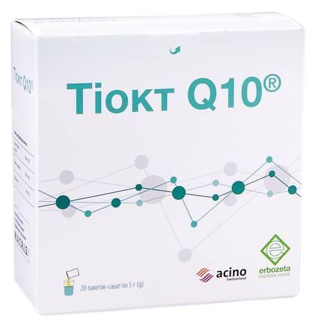 Тіокт Q10 порошок 20 пакетів-саше