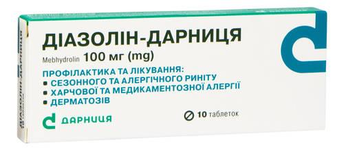 Діазолін Дарниця таблетки 100 мг 10 шт
