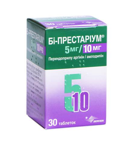 Бі-Престаріум таблетки 5 мг/10 мг  30 шт