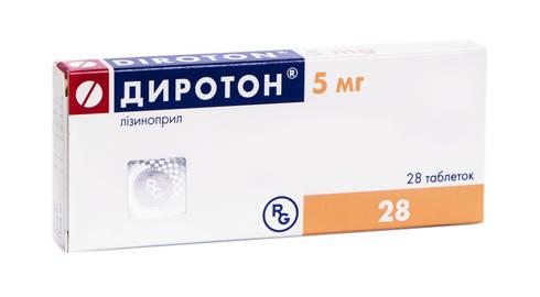 Диротон таблетки 5 мг 28 шт