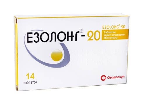 Езолонг 20 таблетки 20 мг 14 шт