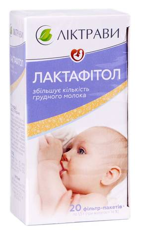 Ліктрави Лактафітол фіточай 1,5 г 20 фільтр-пакетів