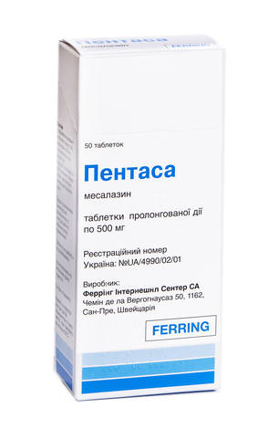 Пентаса таблетки 500 мг 50 шт