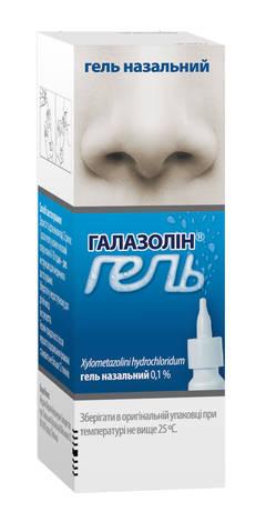 Галазолін гель назальний 0,1 % 10 г 1 флакон