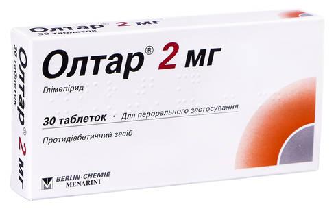 Олтар таблетки 2 мг 30 шт