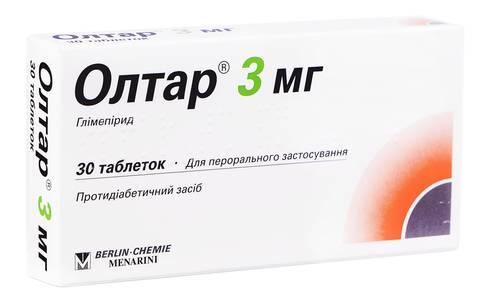Олтар таблетки 3 мг 30 шт