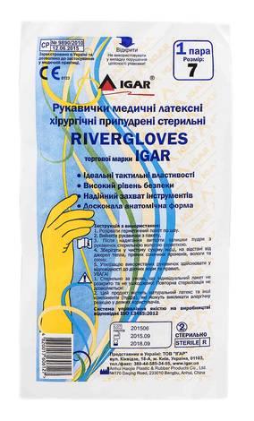 Igar RiverGloves Рукавички латексні хірургічні припудрені стерильні розмір 7 1 пара