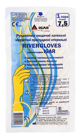 Igar RiverGloves Рукавички латексні хірургічні припудрені стерильні розмір 7,5 1 пара