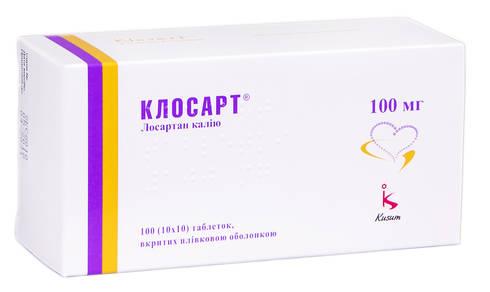Клосарт таблетки 100 мг 100 шт