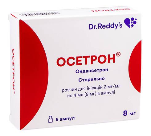 Осетрон розчин для ін'єкцій 2 мг/мл 4 мл 5 ампул