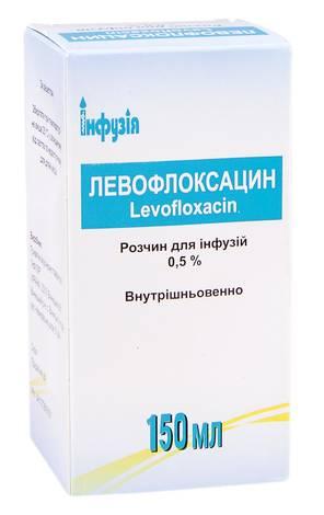 Левофлоксацин розчин для інфузій 0,5 % 150 мл 1 флакон