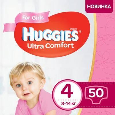 Huggies Ultra Comfort 4 Jumbo Підгузки для дівчаток 8-14 кг 50 шт