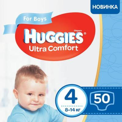 Huggies Ultra Comfort 4 Jumbo Підгузки для хлопчиків 8-14 кг 50 шт