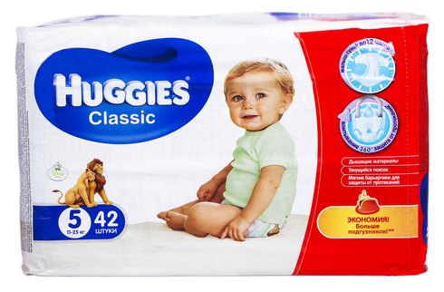 Huggies Classic 5 Підгузки дитячі 11-25 кг 42 шт