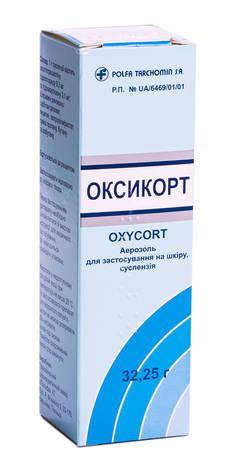 Оксикорт аерозоль 32,25 г 1 флакон
