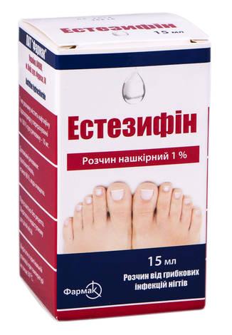 Естезифін розчин нашкірний 1 % 15 мл 1 флакон