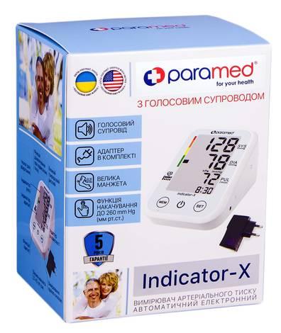 Paramed Indicator-X Тонометр автоматичний з голосовим супроводом 1 шт