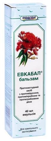 Евкабал бальзам емульсія 40 мл 1 туба